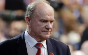 Геннадий Зюганов ответил Путину на критику Конституции СССР