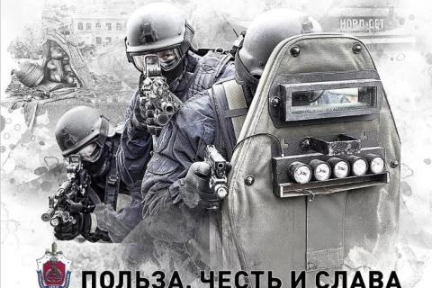 По делу об ОПГ в ФСБ проходит уже 15 сотрудников элитных спецподразделений. Изъято сотни миллионов рублей