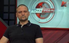 Сергей Удальцов: Левым и патриотам пора готовиться к борьбе за Россию «после Путина»