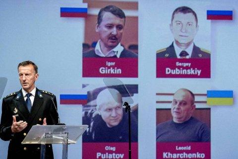 Прокуратура Нидерландов предъявила обвинения по делу МН17 трем россиянам и украинцу