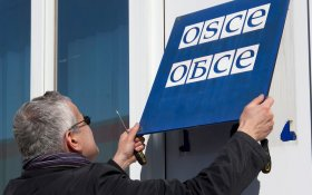 ОБСЕ отказалась направить наблюдателей на выборы в Госдуму