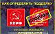 Против кандидатов от КПРФ на выборах в Госдуму выпустили большое количество двойников