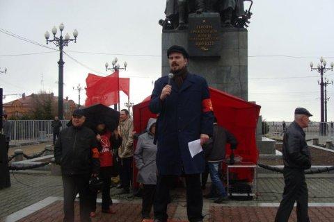В Хабаровске КПРФ провела митинг «Димон, выйди вон!»