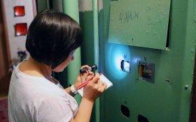 В России 1 июля повышаются тарифы на услуги ЖКХ