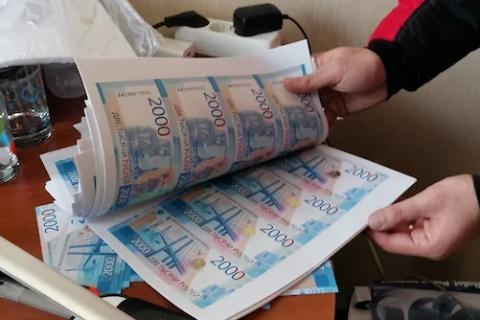 Фальшивомонетчики запустили в оборот миллиард рублей