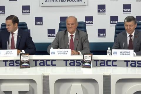 Прямая он-лайн трансляция с пресс-конференции Геннадия Зюганова: Россия под прицелом глобализма