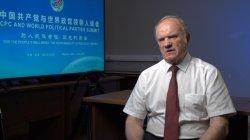Г.А.Зюганов прокомментировал саммит Коммунистической партии Китая и мировых политических партий (07.07.2021)