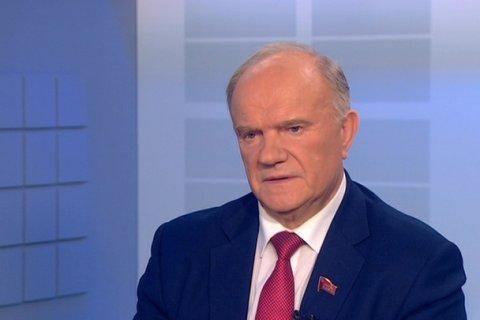 Геннадий Зюганов: Особенно важны конституционные поправки, касающиеся демографической политики