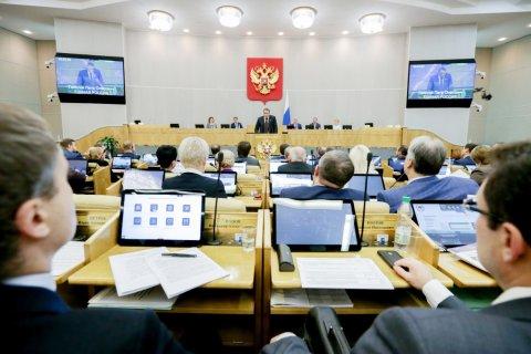 В Госдуме предлагают «обнулять» законодательные «завалы» предыдущих созывов