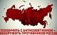 Геннадий Зюганов: В оргкомитете по подготовке к столетию революции 1917 года немало антисоветчиков и русофобов