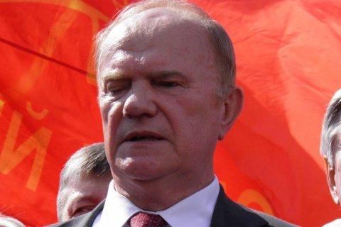 Геннадий Зюганов: Братство коммунистов Китая и России укрепляет дружбу народов