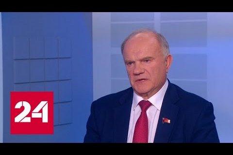 Геннадий Зюганов: Наш образ жизни связан с Великой Победой!
