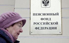 Росстат зафиксировал рекордное сокращение числа пенсионеров в России