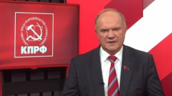 Обращение Геннадия Зюганова к избирателям (07.09.2020)