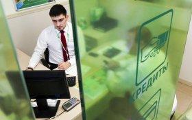 Орешкин предупредил о новом финансовом кризисе из-за закредитованности граждан