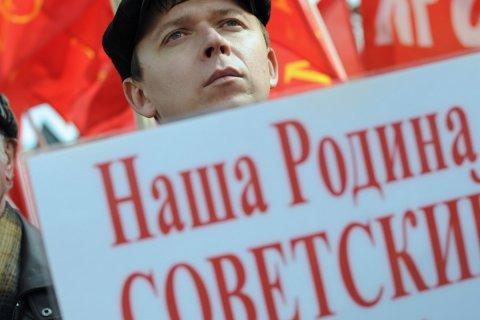 Граждане СНГ: жизнь в СССР была лучше, чем после его развала