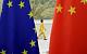 Глава МИД КНР: Китай хочет не соперничества, а партнерства с Западом