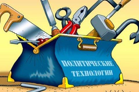 КПРФ настаивает на отмене «муниципального фильтра» на губернаторских выборах