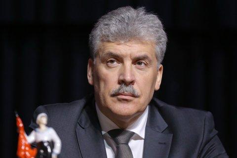 КПРФ передаст мандат Жореса Алферова Павлу Грудинину