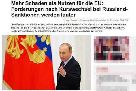 Иносми: санкции против России приносят Западу больше вреда, чем пользы