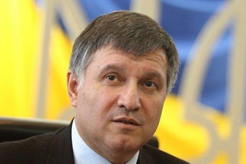 Аваков поручил силовикам вернуть Донбасс и Крым в 2017 году