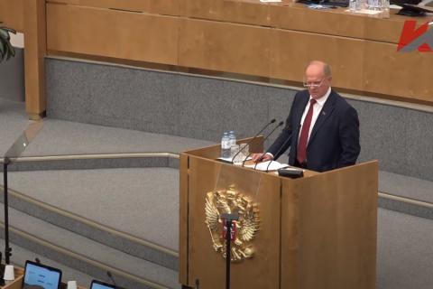Геннадий Зюганов: Правительство должно отказаться от гайдаровско-кудринской политики