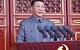 Полный текст речи Си Цзиньпина на торжественном собрании по случаю 100-летия со дня основания КПК