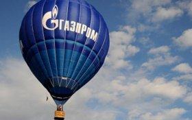 «Газпром» ограничил поставки газа в Европу. Цены на газ рекордно выросли до 800 долларов за тысячу кубов
