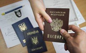 Около 200 тыс. жителей Донбасса получили российские паспорта