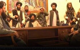 «Талибан» (террористическая организация, запрещена в России) назвала главного внешнеполитического партнера