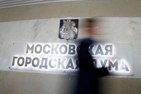 Избранные в Мосгордуму оппозиционеры потратили на выборы в десятки раз меньше проигравших кандидатов от власти