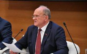 Геннадий Зюганов: Будущее страны – в ее системе образования