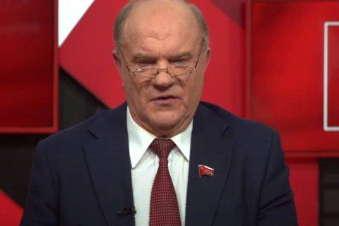 Геннадий Зюганов: Выбор народа – жить в едином советском социалистическом государстве!