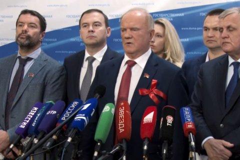 Геннадий Зюганов: Мы не дадим втянуть страну в лихие 90-е