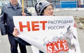 Кладовые на распродажу. Статья Рустема Вахитова