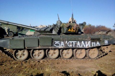 Песков ответил на обвинения в поставках оружия в Донбасс