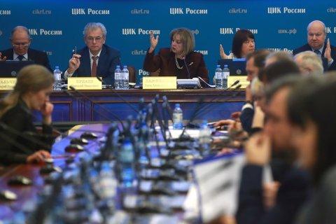 ЦИК из 46 самовыдвиженцев на пост Президента РФ зарегистрировал только Путина и костромского изобретателя