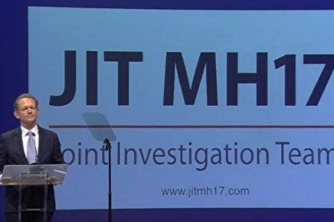 Международные следователи обвинили в причастности к крушению MH17 трех россиян и украинца