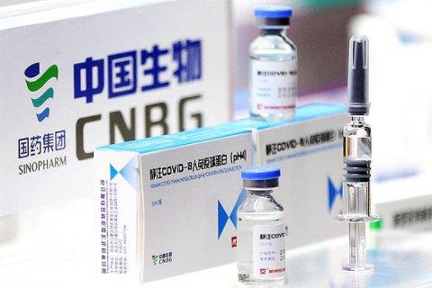 Китай за 6 недель проведет вакцинацию 50 млн человек от COVID-19