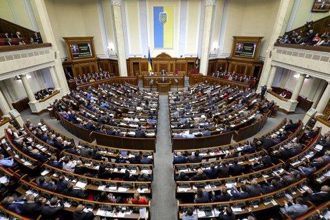 Порошенко вместо особого статуса Донбасса предлагает законопроект об «освобождении Донбасса»
