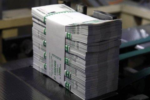 В 2021 году прибыль банков в России достигнет 2 трлн рублей
