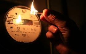 В Сибири депутат из ЛДПР за взятку пообещал поднять тарифы на отопление для населения