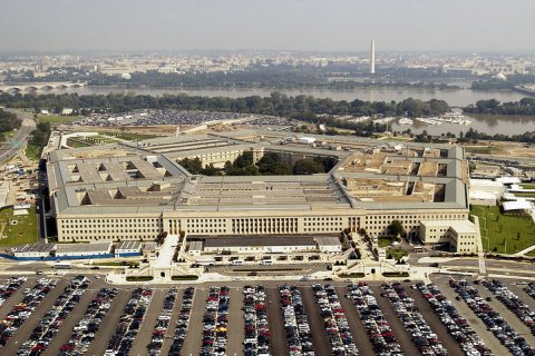 Иносми: Когда США начнут войну против Китая?