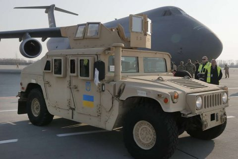 США за пять лет потратили на поддержку украинской армии более 1,3 млрд долларов