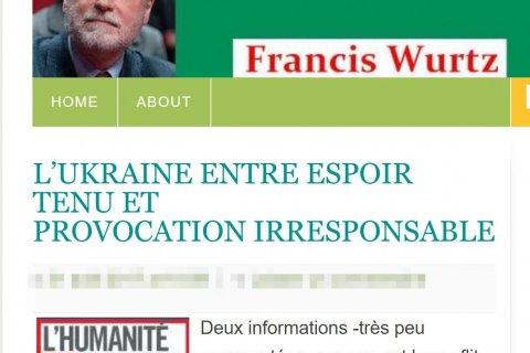 L'Humanité: Украина между надеждой и безответственными провокациями