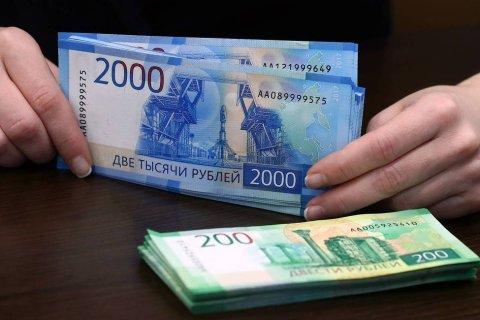 Доходы россиян рекордно упали. Как в 1999 году