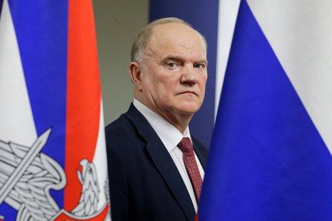Интервью Геннадия Зюганова по ситуации вокруг Белоруссии