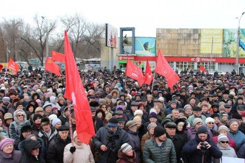 Более двух тысяч человек приняли участие в митинге КПРФ в Самаре