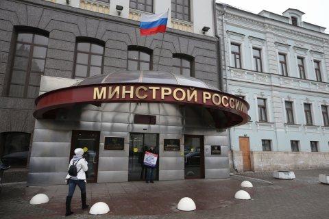 Минстрой не нашел нарушений по использованию денег для пострадавших от паводка в Иркутской области