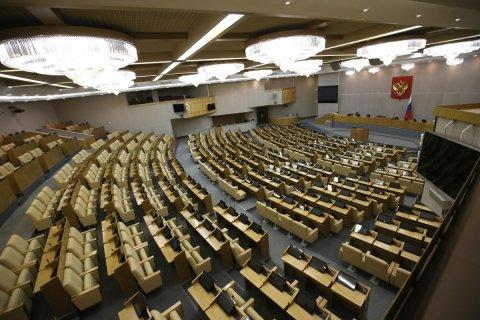 СМИ: Единороссы распределили комитеты в Госдуме